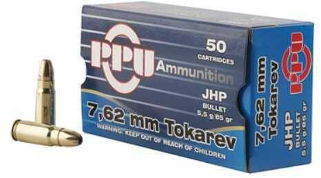 Prvi Partizan Pistol 7.62x25 Tokarev 85 Grain Full Metal Jacket 50 Round Box PPH7TF